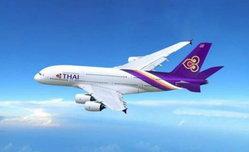 การบินไทย ยัน10 ก.พ.ไม่ชัตดาวน์ พนง.ทุกคนยังพร้อมให้บริการ
