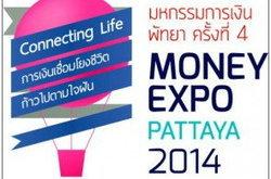 ส่องแคมเปญโปรโมชั่นเด่น MONEY EXPO PATTAYA 2014