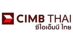 CIMBมองGDPปี57โตได้ร้อยละ3.4