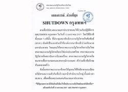 สหภาพฯบินไทยร่วม Shutdown กรุงเทพฯ
