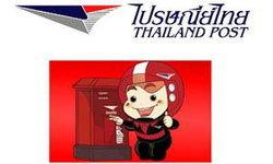 """ไปรษณีย์ไทย มีหนาว! ต่างชาติลุยโลจิสติกส์เจาะ""""อีคอมเมิร์ซ"""" หลัง """"ขนส่ง-คลังสินค้า"""" มีปัญหา"""