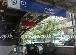 MRT เตรียมมาตรการรองรับจำนวนผู้โดยสาร