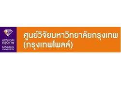 นักเศรษฐศาสตร์ชี้เศรษฐกิจไทยต้องปฏิรูป