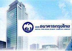 กรุงไทย วอนอย่าเชื่อข่าวลือในโซเชียลมีเดีย
