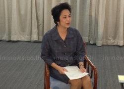 ธปท.มองเศรษฐกิจไทยปี57ขยายตัวได้4%