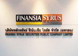 ฟินันเซียไซรัสคาดตลาดยังแกว่งทรงตัวผันผวน