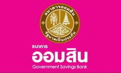 ธนาคารออมสินฝาก-ถอนเข้าสู่ภาวะปกติ