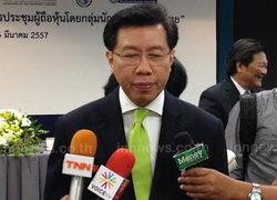 ก.ล.ต.ร่วมบจ.สร้างความน่าเชื่อถือหุ้นไทย