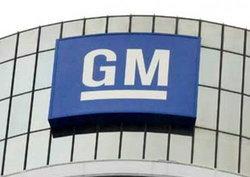จีเอ็มเรียกซ่อมรถอีก 971,000 คัน จากปัญหาระบบจุดระเบิดเครื่องยนต์