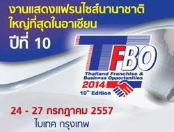 แฟรนไชส์ไทย/เทศ แห่จองพื้นที่งาน TFBO 2014