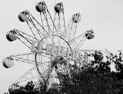 28 พฤษภาคม พ.ศ. 2543 ปิดสวนสนุกกลางกรุง แดนเนรมิต