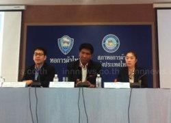 หอค้า เผยผลสำรวจ แรงงานไทยเป็นหนี้สูง