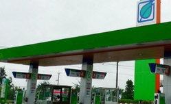 เศรษฐกิจชะลอตัวยอดขายน้ำมันบางจากวูบร้อยละ 4 ไตรมาสแรก