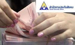 ผู้ประกันตนอายุครบ 55 ปี ยื่นขอรับเงินบำเหน็จชราภาพกว่า 40,000 คน