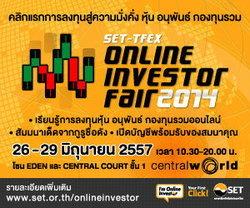 SET TFEX Online Investor Fair 2014