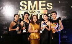 """""""SMEs สร้างอาชีพ อวอร์ด ครั้งที่ 1"""" รางวัลเพื่อผู้ประกอบการเอสเอ็มอี"""