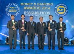 มอบรางวัลเกียรติยศ  Money & Banking Awards 2014