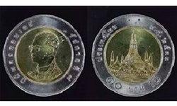 ฮือฮาให้แสนซื้อเหรียญ10บาท เฉพาะผลิตปี2533มีแค่100อัน