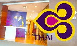 """""""การบินไทย""""ผูกจ้างบ.รับเหมา บริการนวดผู้โดยสารวีไอพี 162.1 ล้าน"""