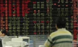 กสิกรไทยลุ้นหุ้นไทยสัปดาห์หน้าทดสอบ 1,600จุด คาดเงินบาทอยู่ในกรอบ 32.20-32.50 บาทต่อดอลลาร์