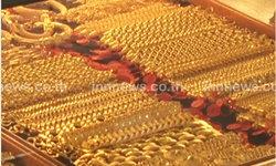 ทองรูปพรรณขายออกบาทละ19,000บาท