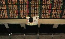 หุ้นไทยร่วงแรง ปิดตลาดภาคเช้าลบ15จุด ซื้อขาย2.8หมื่นล้าน