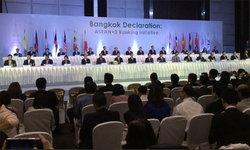 กสิกรไทยจับมือ 35 ธนาคารพันธมิตรยกระดับการให้บริการการเงินสู่มาตรฐานสากลรับเออีซี