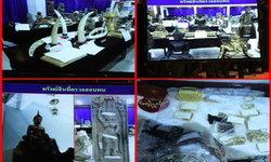 เศรษฐกิจพอเพียง ทางแก้ทุจริตในสังคมไทย