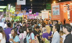 Money Expo Hatyai 2015  ย้ายมาจัดที่เซ็นทรัลเฟสติวัล หาดใหญ่