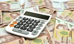 4 ขั้นตอนกำจัดปัญหาเรื่องเงินๆทองๆให้หายขาด