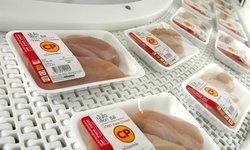 """""""ซีพีเอฟ"""" สยายปีกซื้อกิจการไก่ครบวงจรของรัสเซียมูลค่ากว่า2.3หมื่นล้านบาท"""