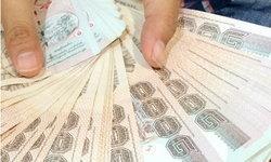 กรมบัญชีกลางพร้อมจ่ายเงินให้กับผู้ที่ใช้สิทธิ Undo กบข. ตั้งแต่ ต.ค.นี้เป็นต้นไป