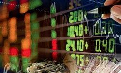 สงคราม′โบรกเกอร์′ หั่นค่าคอมฯ เขย่าตลาดหุ้นไทย