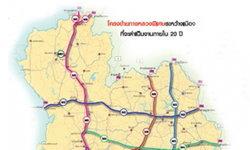 เปิดพิมพ์เขียวมอเตอร์เวย์21สาย2ล้านล้านรื้อเส้นทางใหม่เชื่อม′หัวเมืองหลัก-ค้าชายแดน′ทั่วไทย6พันก.ม.