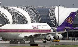 บินไทยจัดโปรโมชั่นราคาพิเศษเส้นทางยุโรป