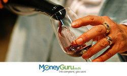 5 สิ่งที่ไม่ควรได้เงินของคุณอีกต่อไป