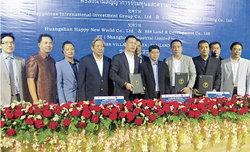 ดึงนักลงทุนจีนทุ่ม5พันล้านลุยธุรกิจอสังหา ยึดหัวหาดเปิดคลับหรู3เมืองท่องเที่ยวพัทยา-ภูเก็ต-เชียงใหม่