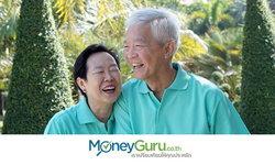 4 ขั้นตอนในการวางแผนเพื่อเกษียณอายุแบบคู่
