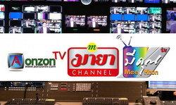 กสทช.สั่ง 3 ช่องทีวีดาวเทียม ยุติโฆษณาผลิตภัณฑ์ผิดกฎหมาย อย. ฝ่าฝืนปรับ 500,000 บาท