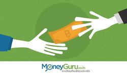 5 วิธี ขอยืมเงินเพื่อนอย่างไรให้ได้เงิน