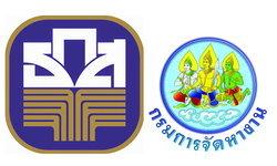 ธ.ก.ส.จับมือ จัดหางาน หนุนแรงงานไทยไปทำงานตปท.