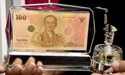 ธนาคารออมสินเปิดจ่ายแลกธนบัตรที่ระลึกรอบใหม่ 20 ต.ค.นี้