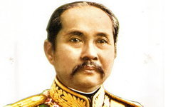 """น้อมรำลึก """"พระปิยะมหาราช"""" ผู้ทรงวางรากฐานเศรษฐกิจไทย"""