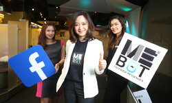 ME by TMB เปิดบริการลูกค้า ผ่าน  Facebook Messenge ตลอด 24 ชม.