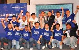 ฮุนไดมั่นใจปีนี้ตั้งยอดสูงสุดไว้ที่ 3,000 คัน เสริมด้วยรถรุ่นใหม่ตีตลาด