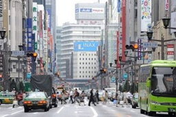 เศรษฐกิจญี่ปุ่นขยายตัวร้อยละ 1.1 ในไตรมาส 4