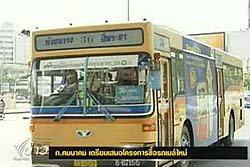 ก.คมนาคมเตรียมเสนอโครงการซื้อรถเมล์ใหม่