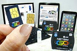 """เอไอเอส ปล่อยทีเด็ด ออก """"NET SIM GO online"""""""