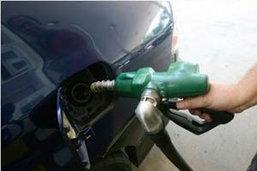 ราคาน้ำมันทุกประเภทยกเว้น อี 85 ลดลง 40 สตางค์ต่อลิตร มีผลพรุ่งนี้