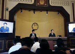 1ธ.ค.เปิดตลาดประชารัฐไทยช่วยไทย6,447แห่ง